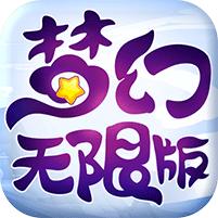 梦幻 V1.0.16 无限银币版