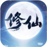 熬夜修仙手游下载-熬夜修仙最新安卓版下载V1.0