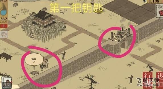 江南百景图苏州探险宝箱在哪_江南百景图苏州探险宝箱位置攻略