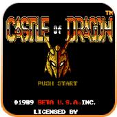 龙之城堡 硬盘版