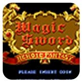 魔法剑英雄的幻想 美版