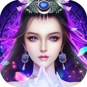 仙傲八荒 V1.0.2 手机版