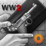 二战枪械模拟器 付费解锁版