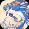 山海夜行录 V1.4.9 安卓版
