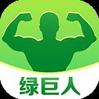 绿巨人视频 V1.0 安卓版