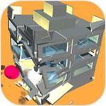 破坏建筑3D V1.16 安卓版