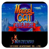 魔猫森林 硬盘版