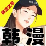韩漫之家 网页版