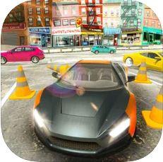 史诗般的停车场 V1.0 苹果版