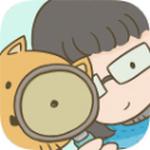 隐藏的猫咪侦探社 V0.1.5 安卓版