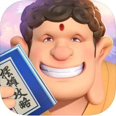 暴走神明 V3.0 苹果版