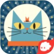 太空猫历险记 V1.0 安卓版