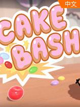 蛋糕狂欢节 手机版