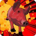 疯狂猪猪模拟器 V1.001 安卓版