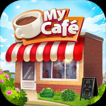 我的咖啡店 V2019.9.6 无限金币版