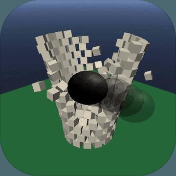 物理模拟建筑破坏最新安卓版下载-物理演算建筑破坏V1.61安卓版下载