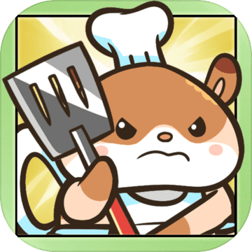 厨师大战(Chef Wars) V1.2.2 安卓版