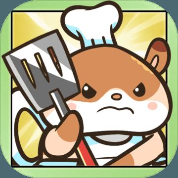 厨师大战(Chef Wars) V1.2.2 官网版