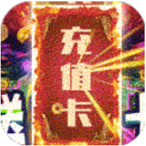 九幽仙域(无限送充值)飞升版 超v版