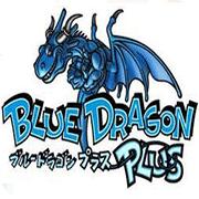 蓝龙Plus 日版