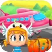 我的宝宝机场世界 V1.2 安卓版