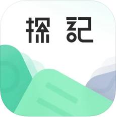探记 V3.1.2 IOS版