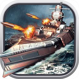 海战指挥官 V2.2.0 安卓版