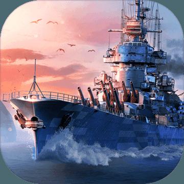 战舰世界闪击战 V3.4.1 IOS版