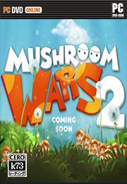 蘑菇战争2电脑破解版