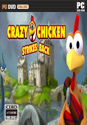 疯狂小鸡反击战 硬盘版