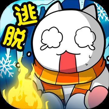 白猫的雪山救援 V1.0 苹果版