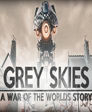 灰色天空世界大战 中文完整存档版