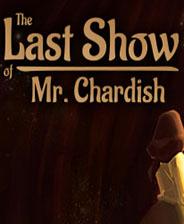 查迪什的奇幻之旅 免费完整版