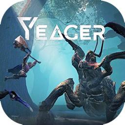 Yeager V1.0 安卓版