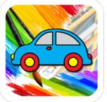 儿童幼学涂色板 V1.0.0 安卓版