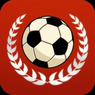足球传奇赛 V1.13.2 安卓版