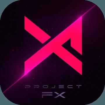 Project FX 全歌曲解锁版