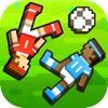 我踢球很溜 V1.0 苹果版
