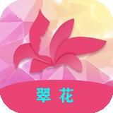 翠花视频会员账号-翠花视频邀请码下载