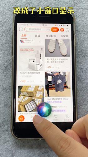 iOS14新功能介绍_52z.com