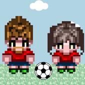 足球的生产 V1.11 安卓版