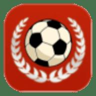 足球传奇开赛 V1.13.2 安卓版