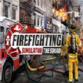 模拟消防英豪 V1.0 安卓版