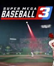 超级棒球3 中文完整版