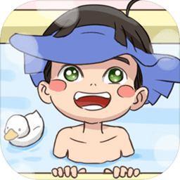 家长模拟器宝宝成长计划游戏下载-家长模拟器宝宝成长计划下载地址V1.3