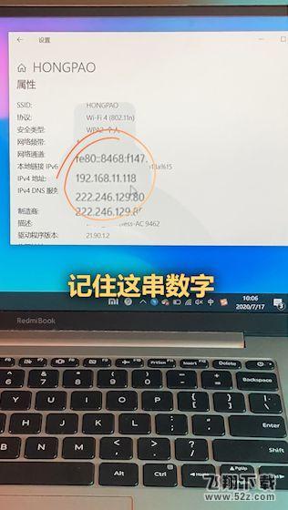 苹果iPhone和windows无线传输视频教程_52z.com