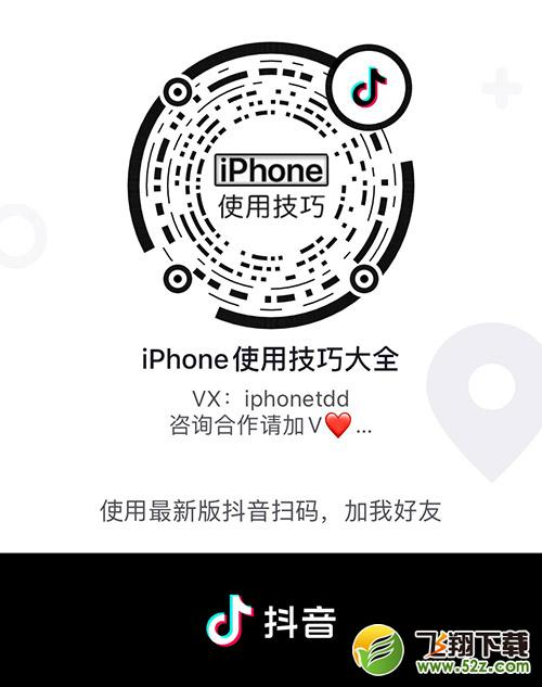 苹果iPhone隐藏消息内容视频教程_52z.com