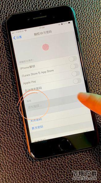 苹果iPhone指纹解锁玩法视频教程_52z.com