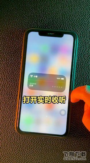 Air pods三大隐藏功能介绍_52z.com