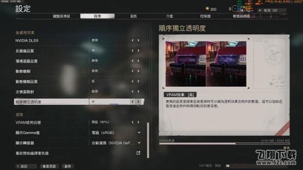使命召唤17游戏截图